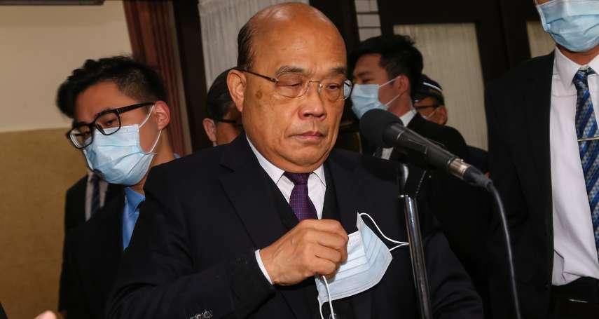 「都是蔡英文在讓步」 他揭閣揆異動時間點:蘇貞昌撐不到2022選舉