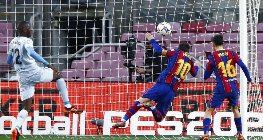 追平傳奇球王紀錄的一記頭槌!阿根廷名將梅西與黑珍珠比利的超級比一比