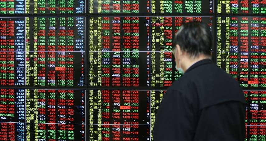 群益投信看2021:擁抱資金狂潮,台股暫時毋須設限