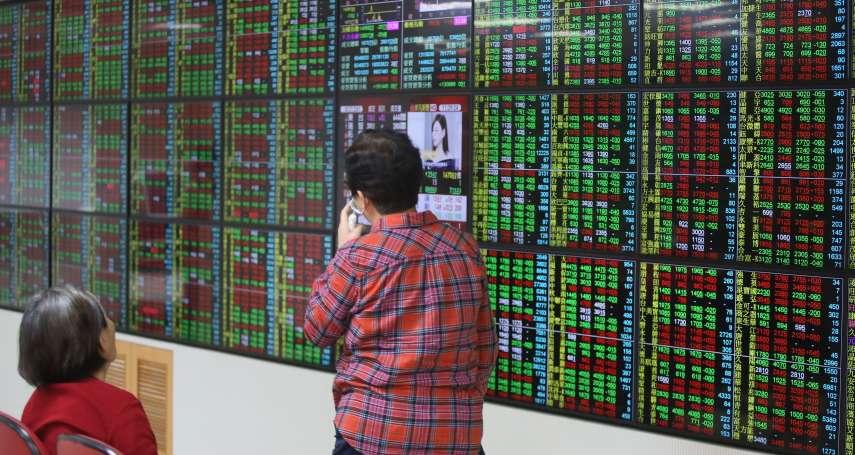 又有股市先知?台硝宣布好消息前,成交量暴增、融資加碼,爽賺一根漲停板!