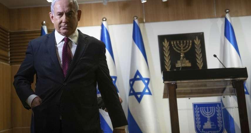 選了又選!以色列聯合內閣這回只撐7個月 2年內第4次大選明春登場