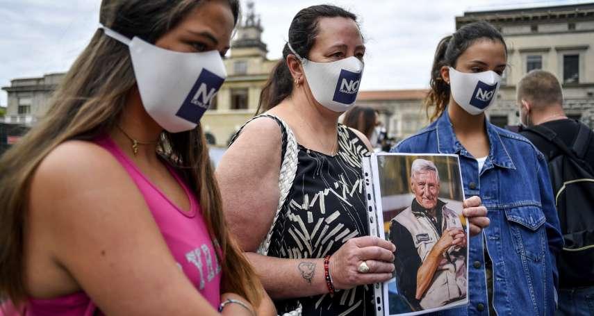 義大利五百個受害家庭的痛,他們要總理孔蒂負責!狀告高官防疫失職,新冠死者遺屬索賠1.3億歐元