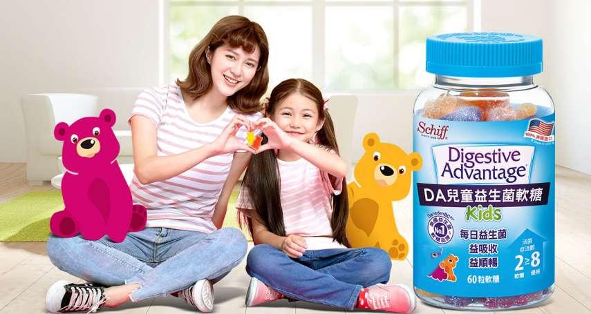 益生菌變小熊軟糖   水果口味讓小朋友超喜愛