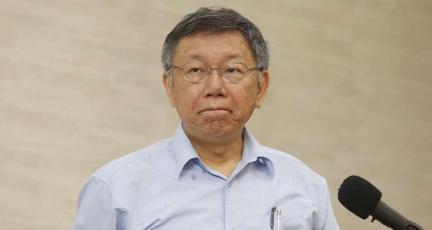 對萊豬不設防讓台灣更不利?柯文哲:日本會很不爽