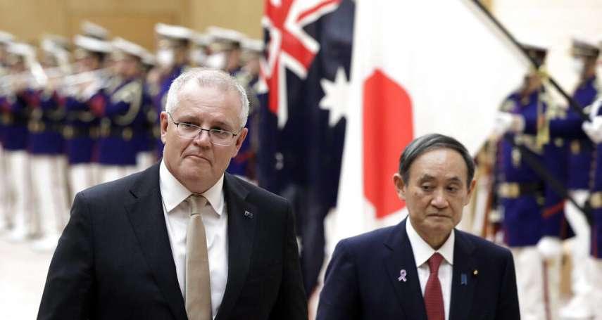 中國戰狼修理澳洲,恐將拜登政府熊貓派推向屠龍派?