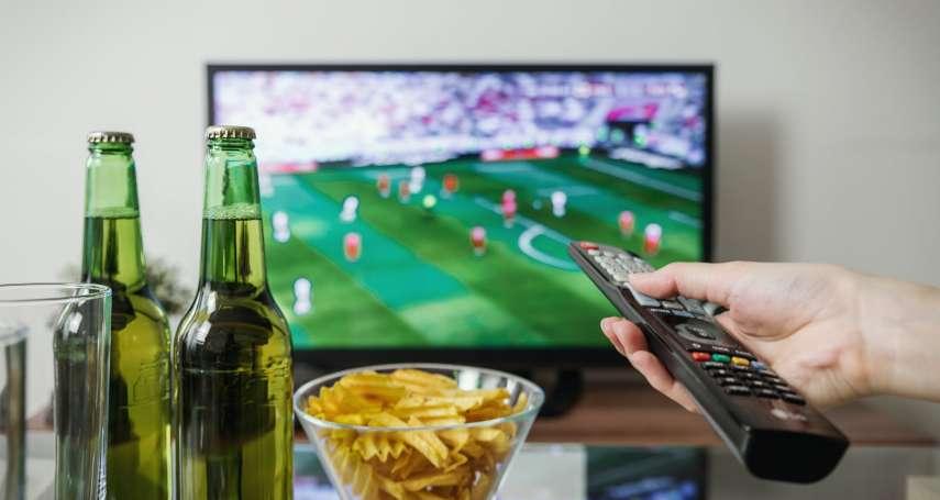 轉型中的影視服務產業與OTT TV低度管理的思維