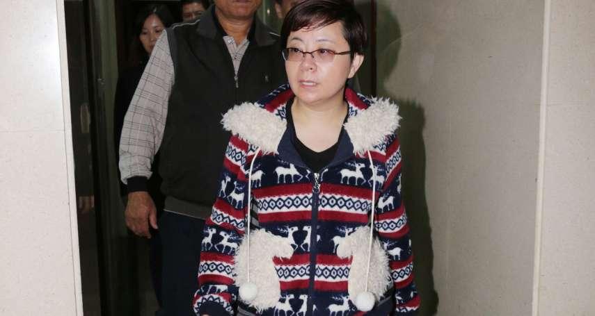 台北雙子星弊案 前台北市議員賴素如判7年定讞,跨年前發監