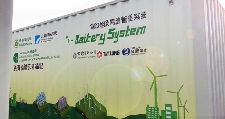台塑生醫加速新能源發展佈局  電網用「大功率鋰鐵儲能貨櫃」上線運作