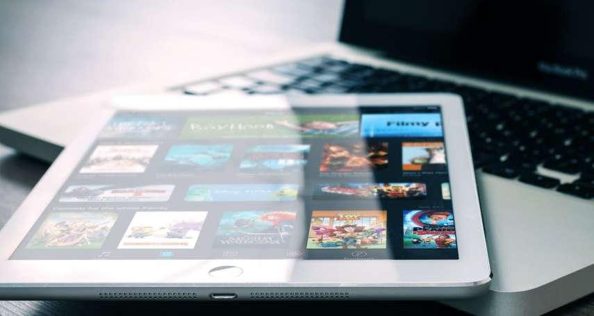 OTT娛樂影音平台新媒體之發展趨勢