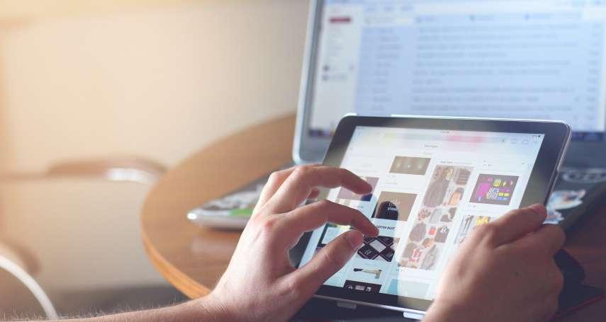 邁向數位整合行銷傳播DIMC
