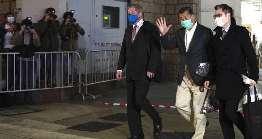 黎智英獲准千萬港幣保釋:不准離家不准發言,人權組織批評「形同軟禁」