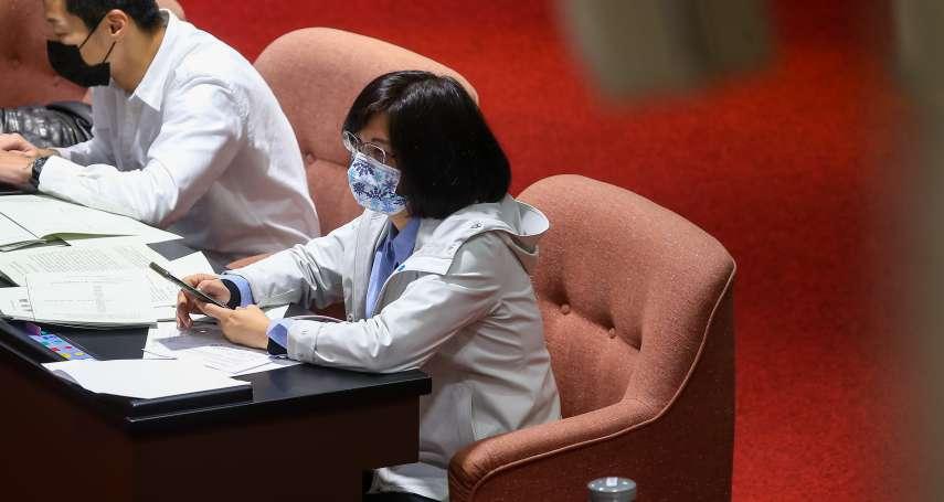 萊豬跑票3綠委被停權1年 民進黨中評會:再犯停3年影響提名