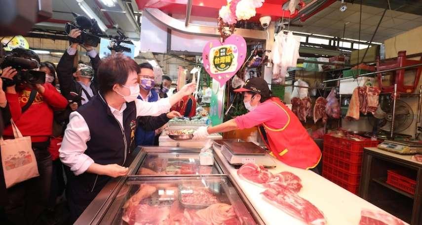保障市民食安 盧秀燕視察肉品產地標示