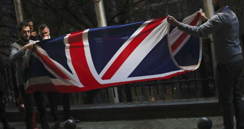 300字讀電子報》英國脫歐協定終於完成,簡單的協定為何需要纏鬥1000多天?