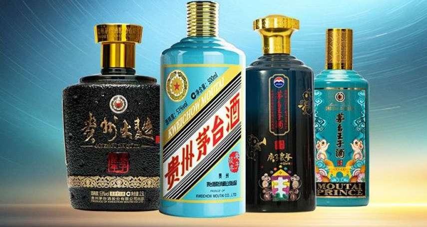 300字讀電子報》超越可口可樂、Toyota!中國茅台酒如何轉骨成功,成為全球最大消費品公司?