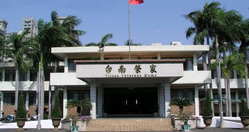 南鐵地下化關鍵地主曾「揚言要反」?集義現為台南榮家遷移墊了8000萬