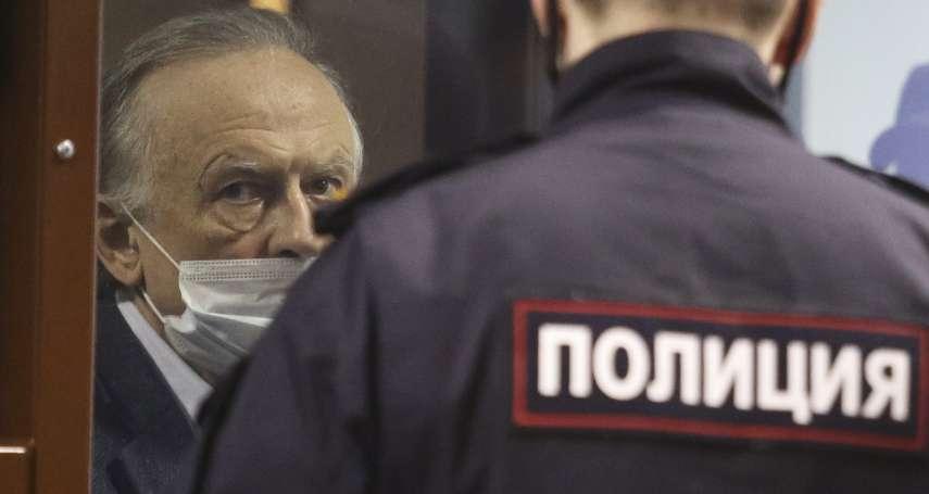 分屍、斬首女學生戀人還棄屍河中!俄國知名歷史學家僅判刑12年半引眾怒