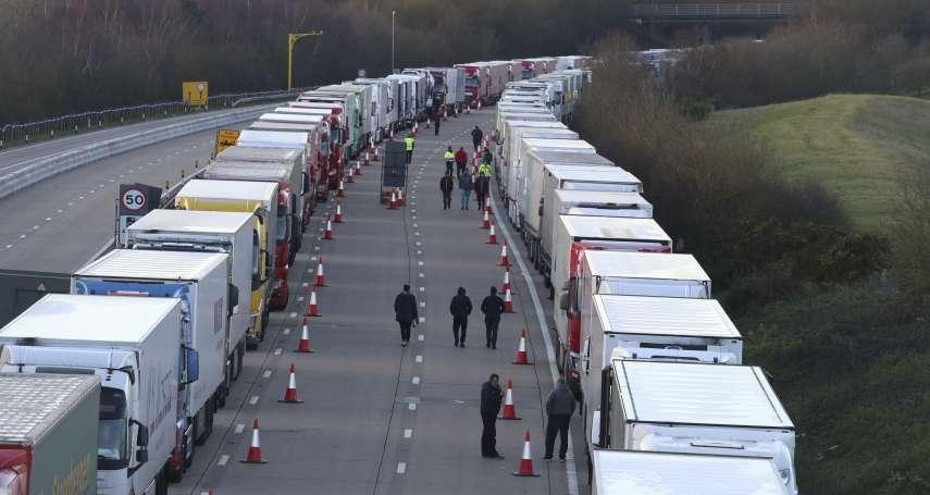 防堵變種病毒!法國加強篩檢英國貨車 數千司機卡在車陣過聖誕