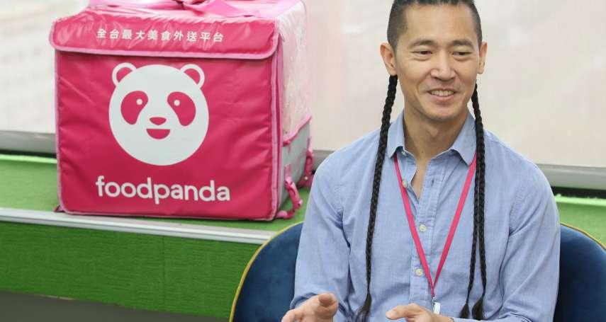 重磅專訪1》為了方便,台灣人願意付出多少錢?foodpanda什麼都送,業績「爆炸式成長」