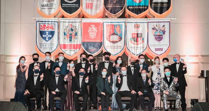 「學姊」蔡英文出席英名校校友年會 期許台灣新的一步