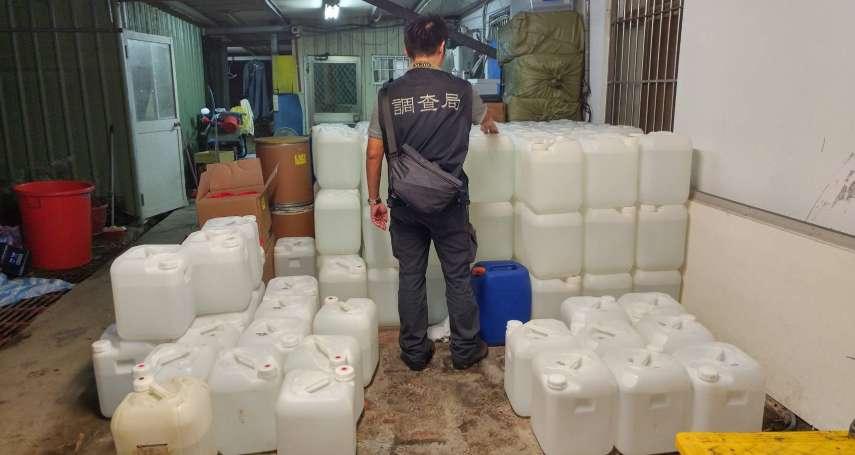 獲報囤積防疫物資 調查局意外破獲「雙用途毒品製造廠」