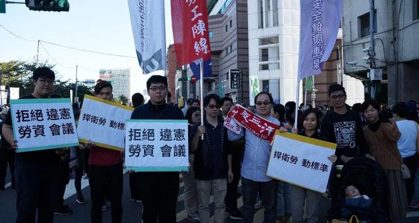 韋安觀點:孤獨的NGO工作者
