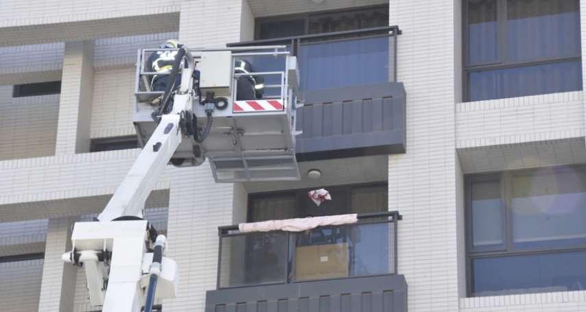 彰縣消防局高樓防救災演練 無人機結合雲梯車13樓救援