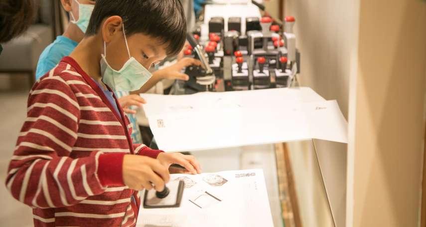 2020歲末溫暖 企業攜手為台東弱勢孩童書屋籌得14萬教育經費