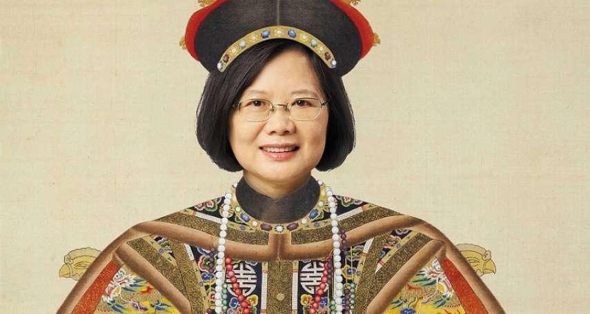 汪志雄觀點:民主驚嘆號!被愚蠢縱容出來的獨裁