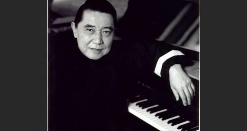 新冠病毒帶走了「中國的蕭邦」:鋼琴大師傅聰倫敦染疫過世,享壽86歲