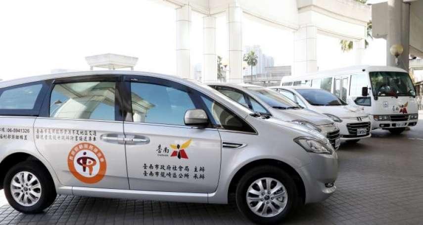 打造高齡友善城市!台南偏鄉長照交通車1月上路,偏遠區域民眾能搶先試用