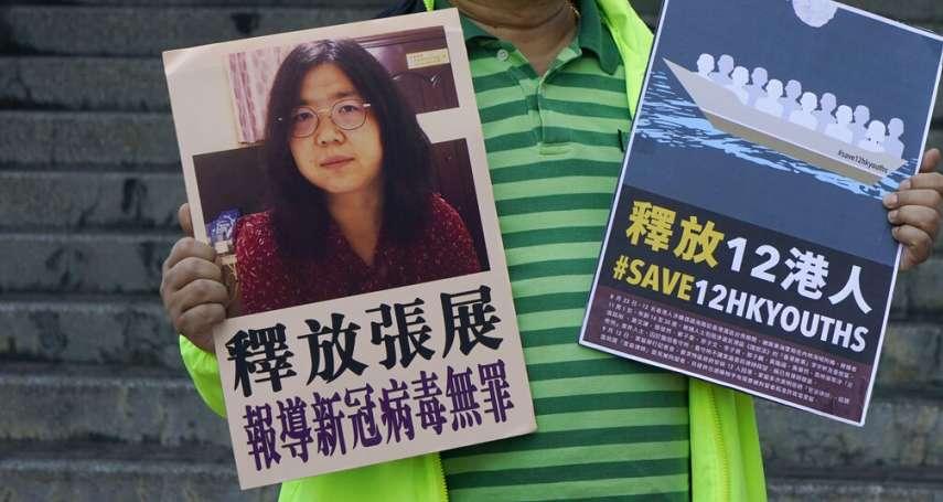 12港人偷渡案疑遭「秘密審判」:被告當庭認罪,英國外相呼籲北京「確保司法透明公正」