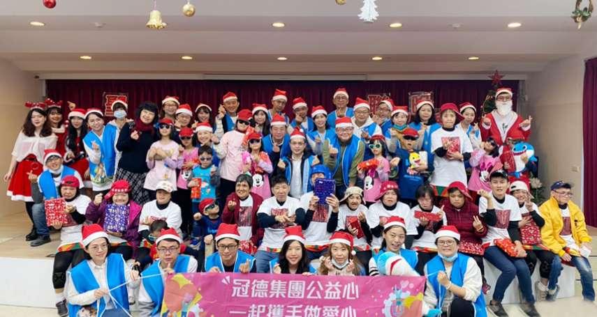 冠德企業集團寒冬送暖  50名志工實現院童聖誕願望