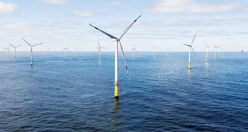 CDPQ和國泰永續私募股權基金「金援」  沃旭能源大彰化東南離岸風場引進知名機構投資人