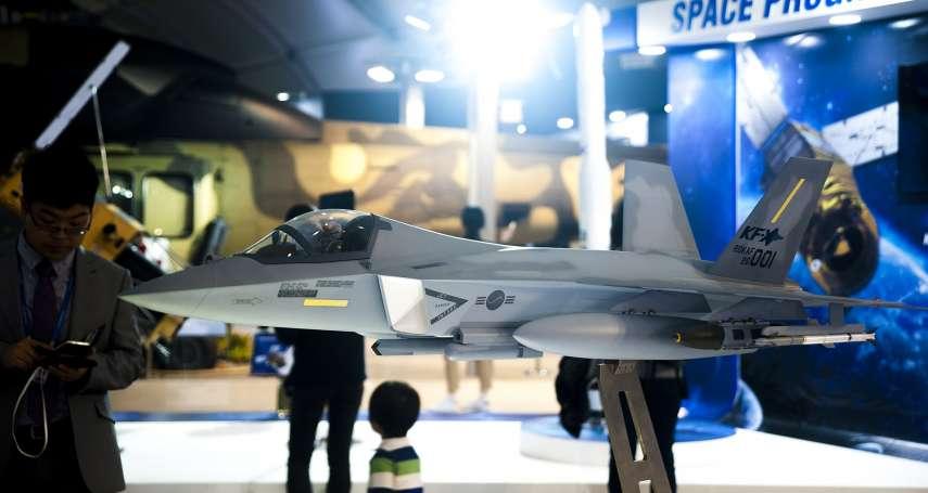 【國際廣角鏡】從韓中兩國新世代戰機差異,思考一個簡單的問題:美國為何不賣F-35給台灣?