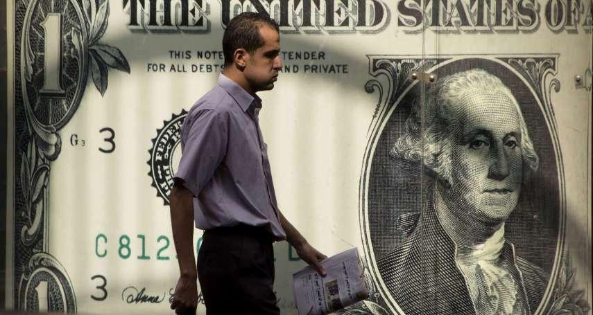美國經濟只會更好,美元可能扭轉空頭走勢?從Fed態度來看,八字都還沒一撇
