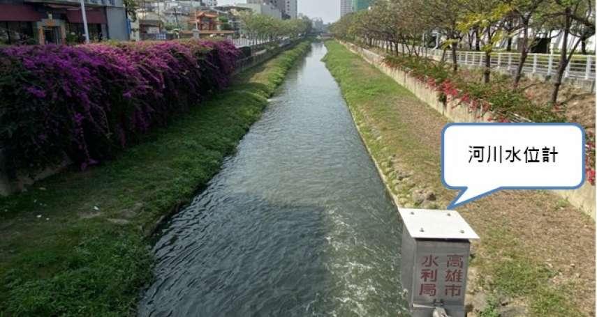 水患不再來!水利局打造高雄智慧城 防汛監控一把罩