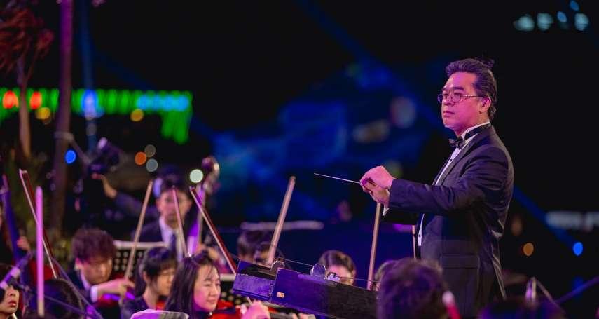高雄跨年夜全台唯一海上舞台 交響樂、煙火、無人機秀一次滿足