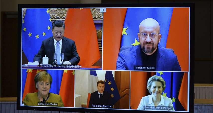 中歐投資協定已談定 外交部:力促啟動台歐雙邊投資協定協商