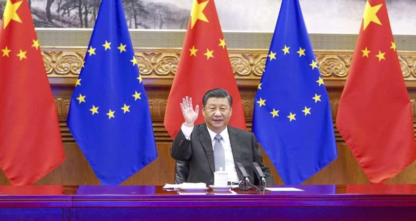 打鐵趁熱!藉《中歐投資協定》阻擋美國聯手歐盟 中國再出手中東歐舉行峰會