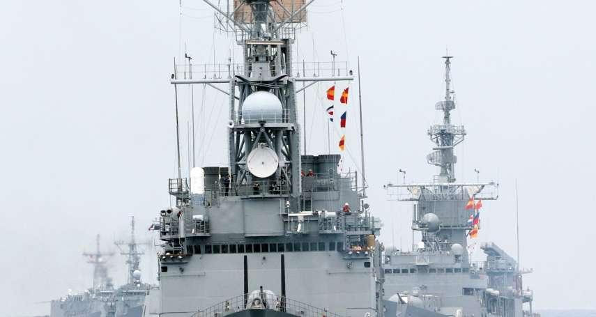 兩岸海戰共軍先攻哪裡?退將:拿下這封鎖台海,也斷日本海域生命線