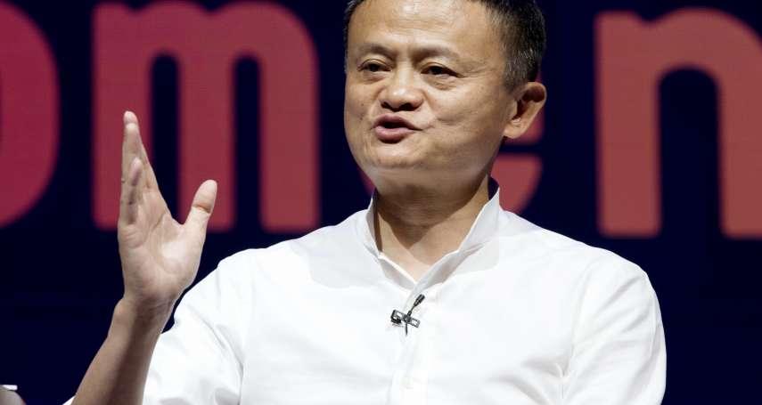 《富比士》2021全球富豪榜:北京首度超過紐約,成為「擁有最多億萬富豪的城市」