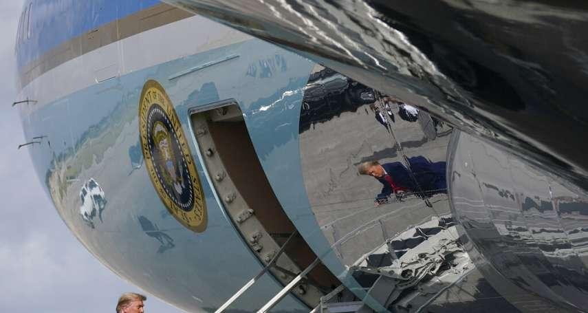 川普不願出席拜登的就職典禮:過去哪些美國總統曾立下先例?