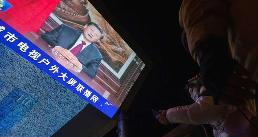 謀我之心不死!中國學術界推「統一台灣」三策:下策武統、中策和統、上策智統