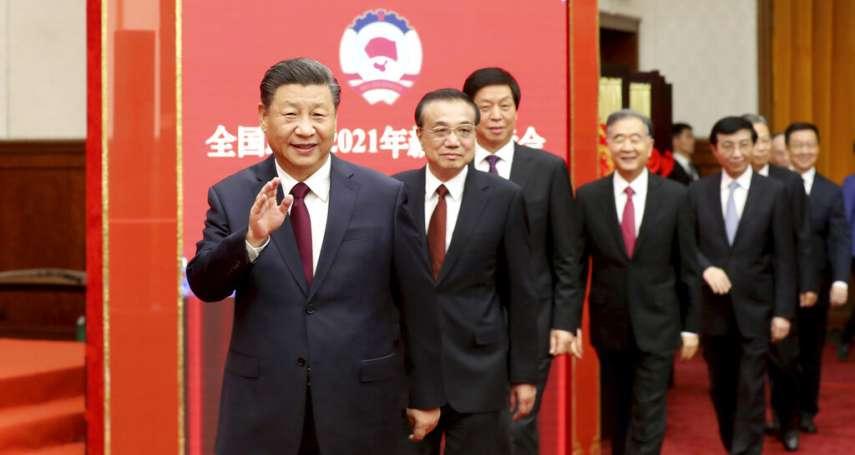華爾街日報》習近平在如何重塑中國?這對西方國家意味著什麼?