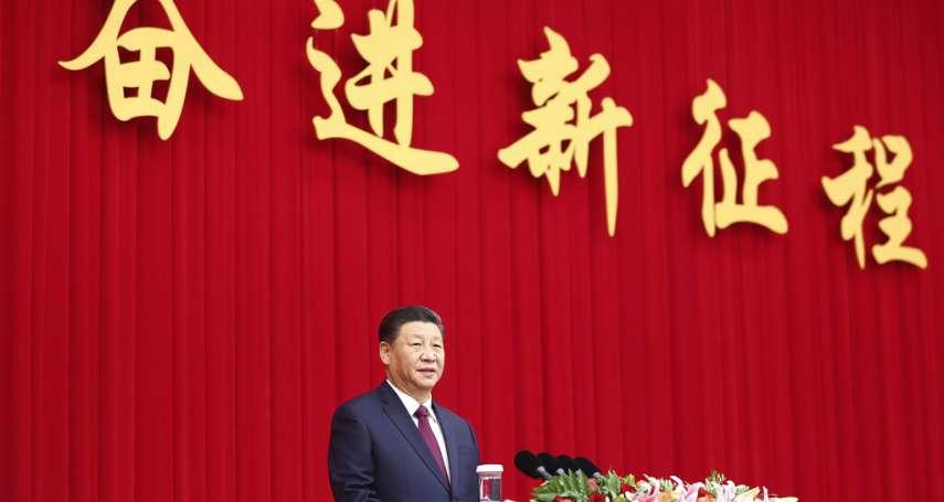朱敬一專文:對岸中國,往何處去?