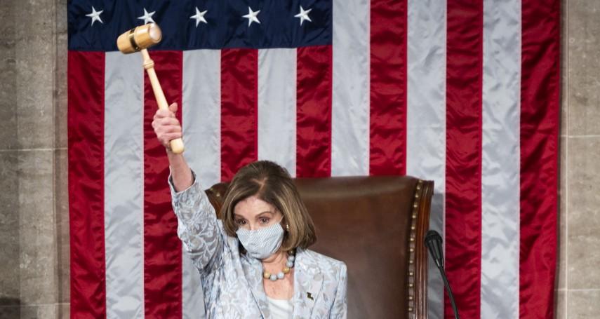 新冠疫情狂燒、川普拒絕認輸……美國第117屆國會宣誓就職,面臨諸多難題與挑戰