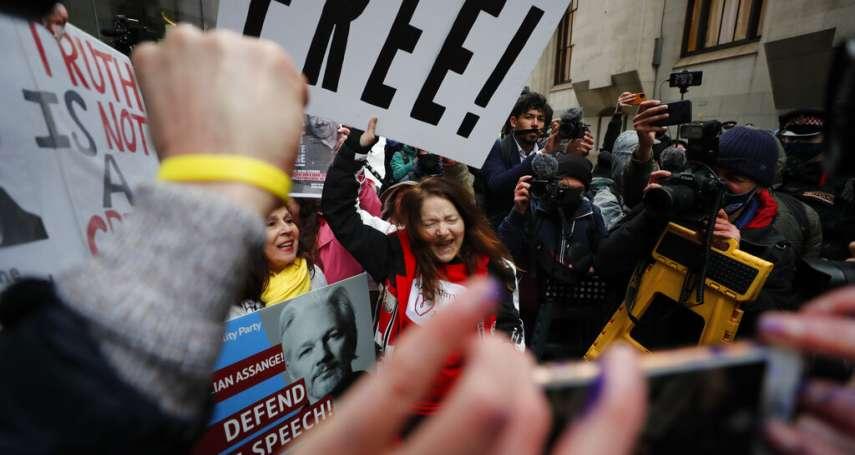 美國要求引渡「維基解密」創辦人 英國法院打回票:阿桑奇有憂鬱症,可能會自殺!