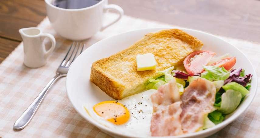 早餐如何吃得營養又無負擔?營養師親授「三有一沒有」原則,這些食物最好別吃!