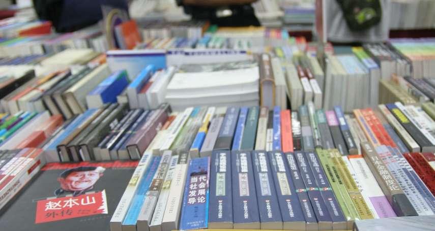 觀點投書:出版審查加劇,臺灣的民主難道如此脆弱?